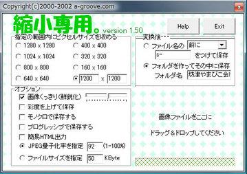bonotsu0000469_001