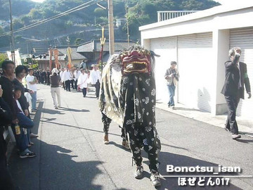 bonotsu0000467_017