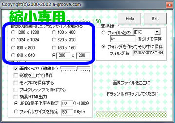 bonotsu0000469_002