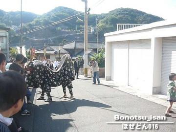 bonotsu0000467_016