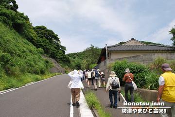 坊津やまびこ会069