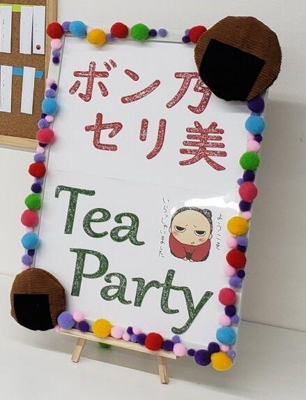 セリ美茶in大阪_191107_0070