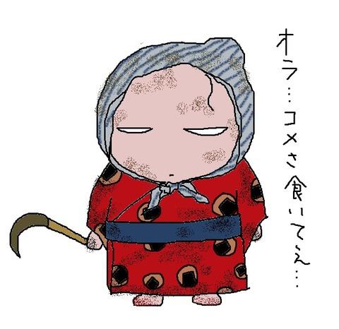 hyakushou