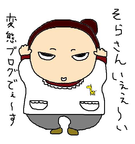 hentaiblog