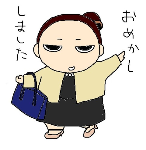 kimutona