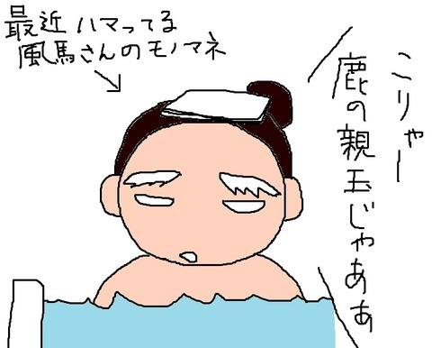 fuuma