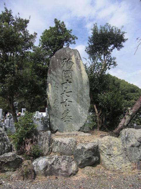 jyuunana041