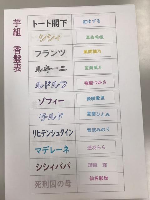 東京セリ美茶_191107_0002