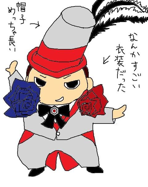 hanashishuu