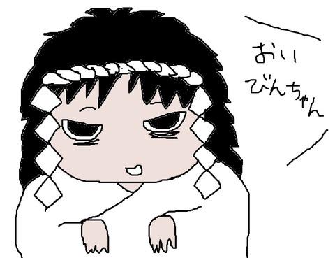 binchan
