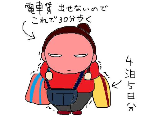 4haku5ka