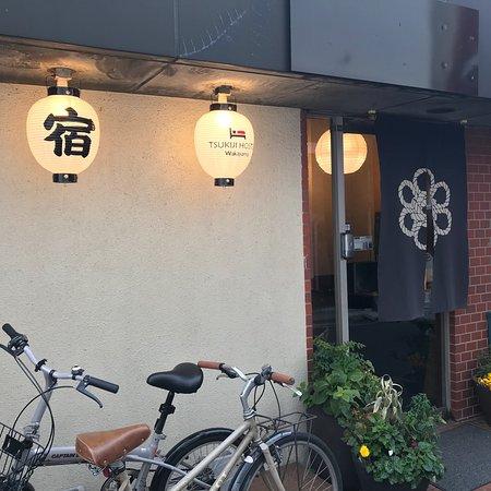 tsukiji-hostel-wakayama