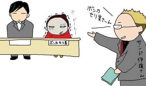 watashinohousoku