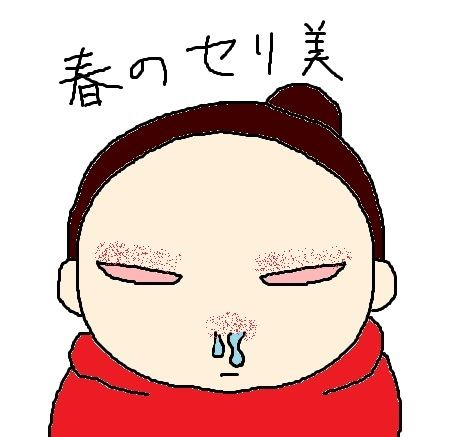 kafunshou
