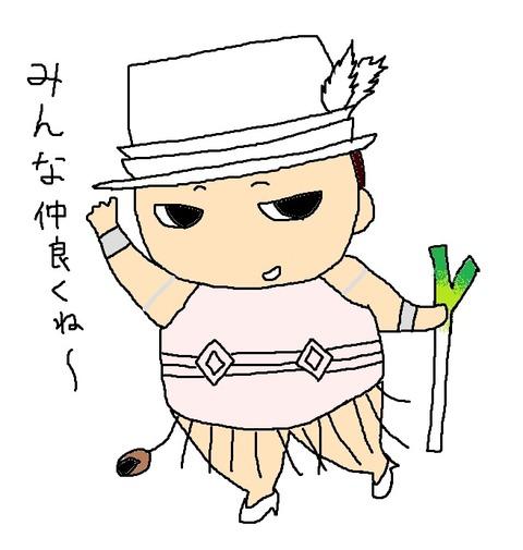 nakayokune