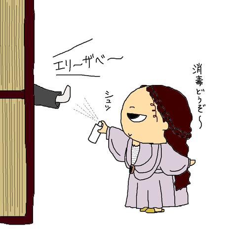shoudoku
