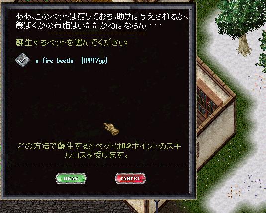 SS_20161112_191221_107520