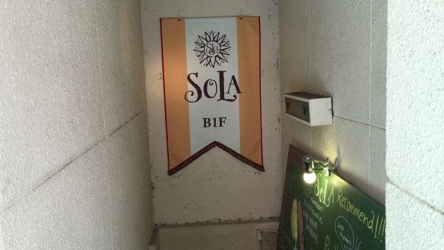 20160807SOLA-8