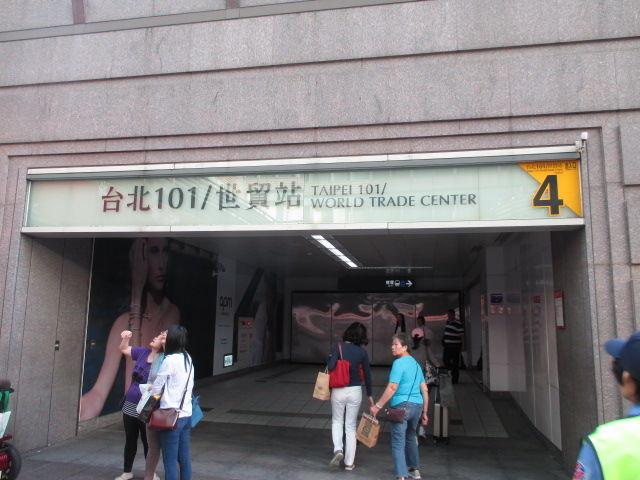 20161119台湾旅行-58