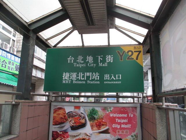 20161121台湾旅行-12