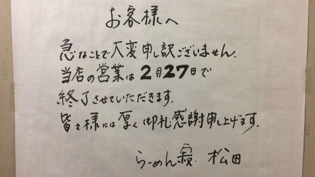 20170225寂-7