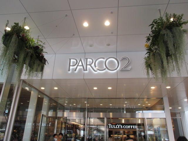 20160703PARCO2-3