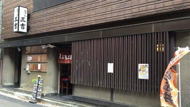 20161218三吉-5