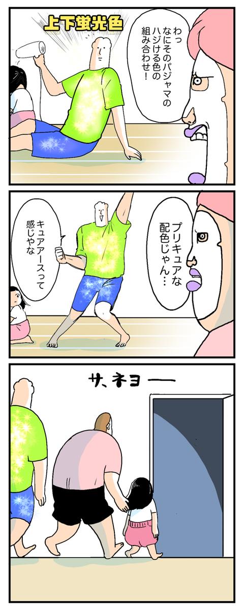 IMG_5181