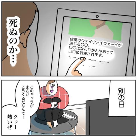 IMG_1404