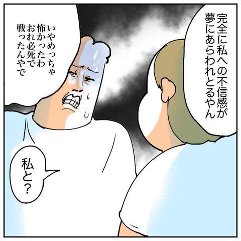 IMG_1122