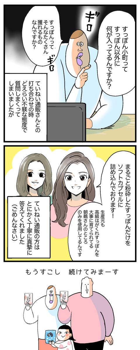 IMG_4114