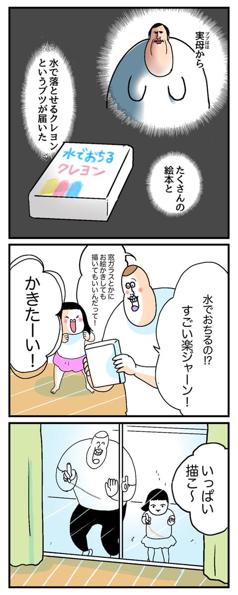 IMG_5264