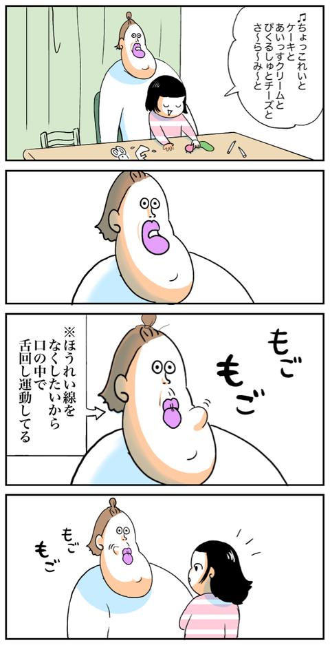 IMG_2352