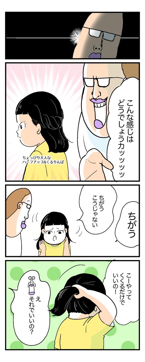 無題3524-1