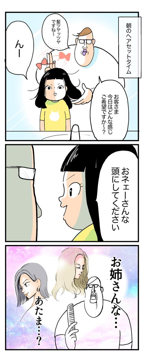 無題3526-1