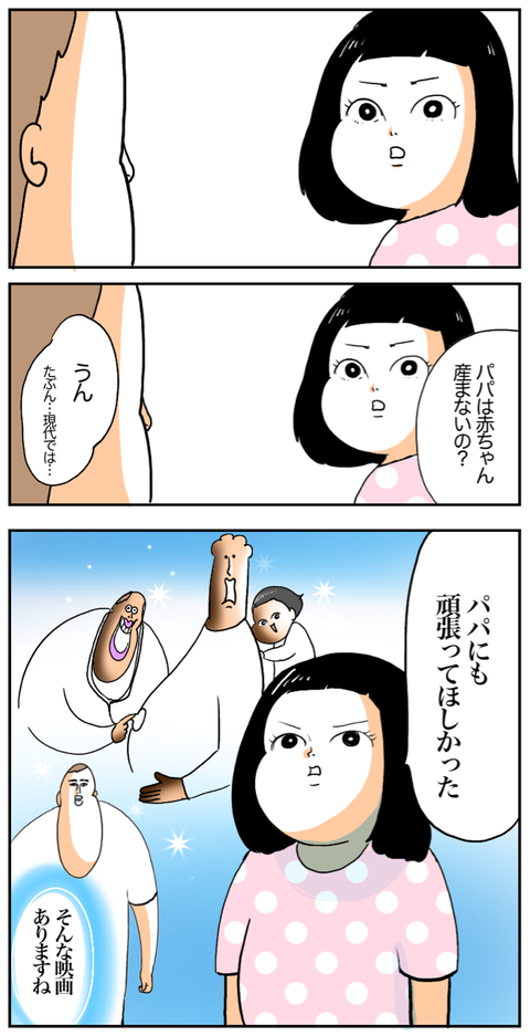 IMG_2395