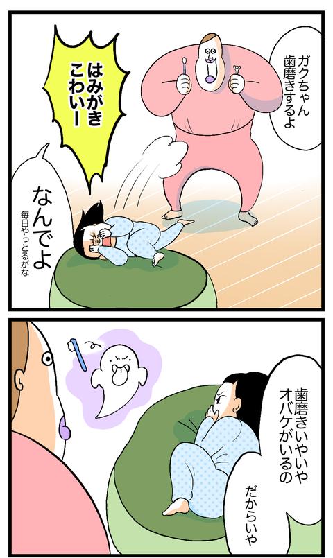 無題3096-4