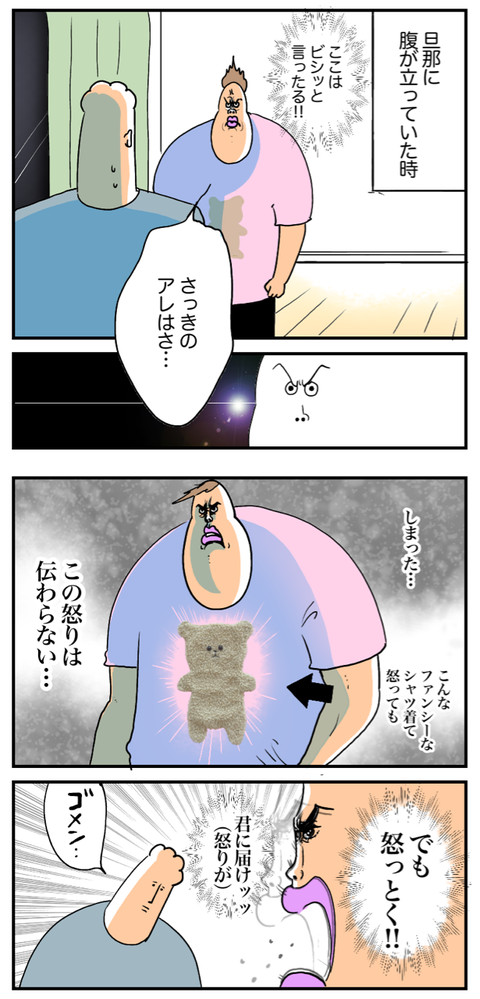 IMG_2619