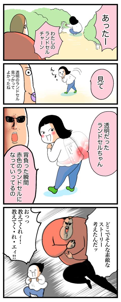 IMG_4067