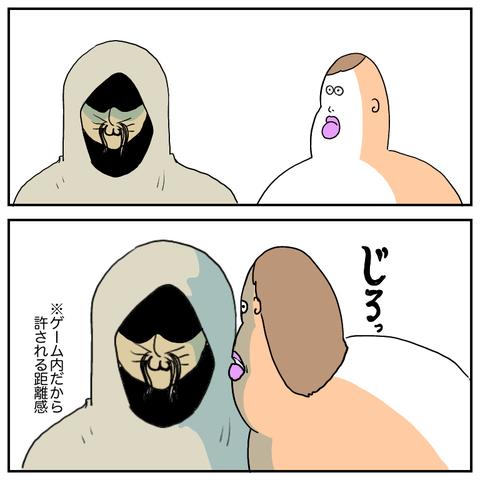 IMG_2384