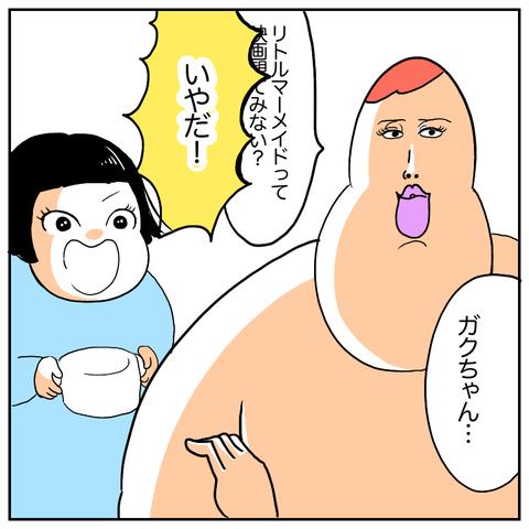 IMG_2121