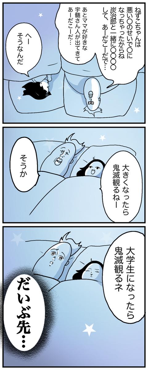 IMG_5304