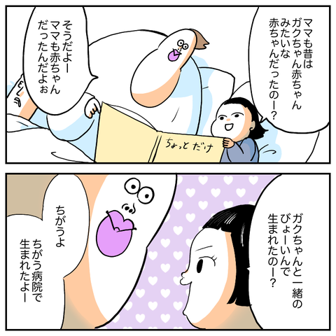 IMG_2324