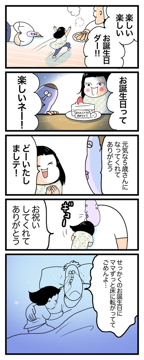 IMG_5043