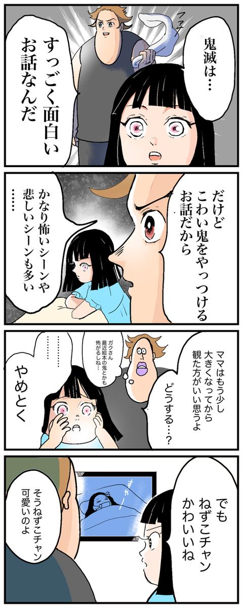 IMG_5301
