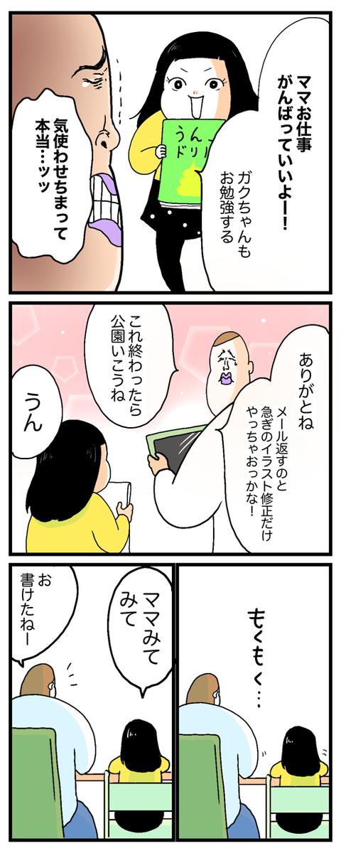 IMG_4063