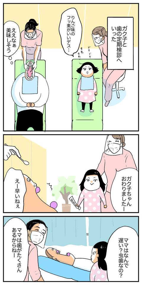 IMG_3392