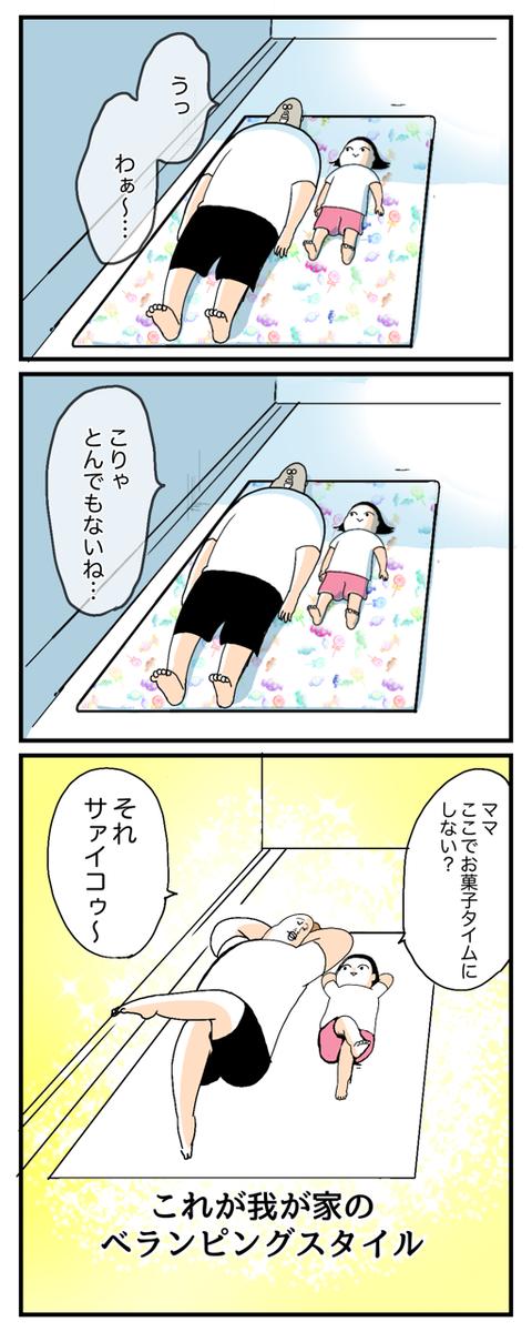 IMG_5180