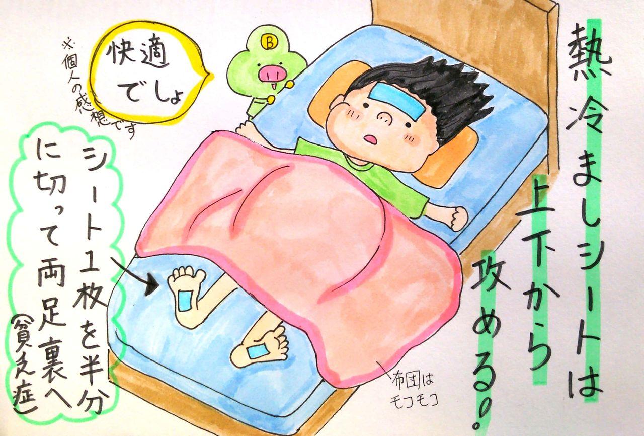 あし の うら が 熱く て 寝れ ない