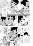 honbun_009